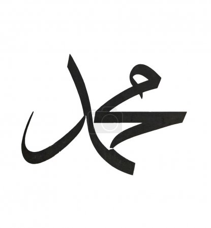 Arabic calligraphy for name of Prophet Mohammed (P...