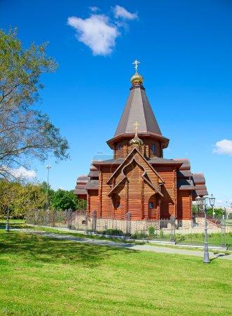 """Photo pour """"Église de la Toussaint à Minsk, République du Bélarus - image libre de droit"""