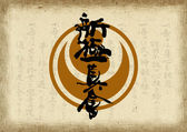 Karate shinkyokushinkai poster, sertifkate. MARTIAL ARTS.