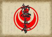 Karate shinkyokushinkai poster, certificate. MARTIAL ARTS.