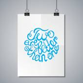 Poster Mockup Template with Lettering Element  Two are better than one