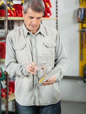Customer Scanning Tool Packet Through Cellphone