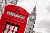 Постер Телефонная будка Лондон Великобритания