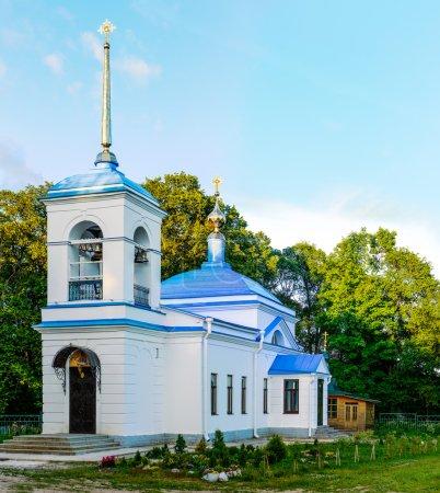 Church of Intercession of Theotokos