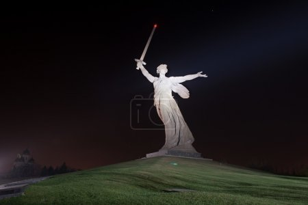 Denkmal des Vaterlandes ruft