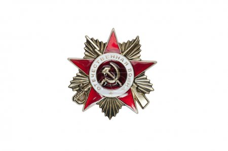 badge of the medal of the Patriotic War