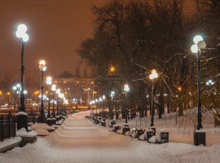Decorated winter city park in Donetsk. Ukraine