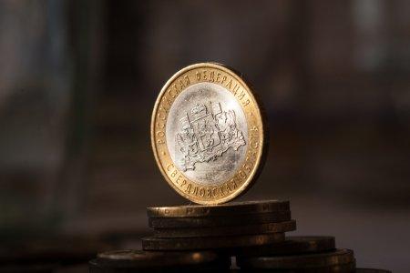 Coin ten rubles on a dark background