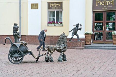 Gomel. Puppet-play