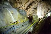 Athos Krasové jeskyně