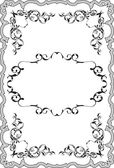 Art ornate scroll frame