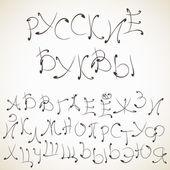 Calligraphic Russian alphabet