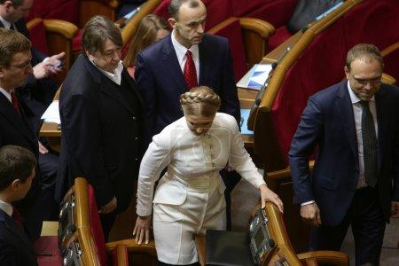 Yulia Tymoshenko in Ukrainian Parliament 27 November 2014 Kiev Ukraine