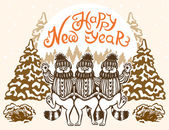 New Year card Three cat dance Dressed in caps and sweaters Caricature