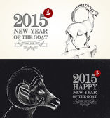 Chinese New year of the Goat 2015 hand drawn vintage sketch style retro greeting card set Chalkboard and white vintage design over grunge texture background organized in layers for easy editing