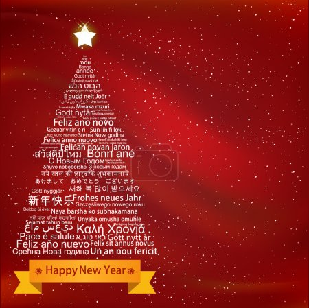 Happy New Year and Christmas tree