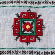 Selling vintage embroidered towels from the centra...