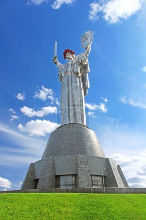 """The monument """"Mother Motherland"""" decorated with a wreath of poppies on the Day of Remembrance and Reconciliation in Kyiv, Ukraine"""