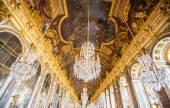 """Постер, картина, фотообои """"роскошное художественное оформление потолка в версальском дворце в Париже, франке"""""""