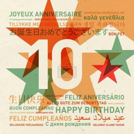 Carte d'anniversaire du 10e anniversaire du monde