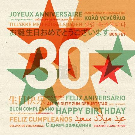 Carte d'anniversaire du 30e anniversaire du monde