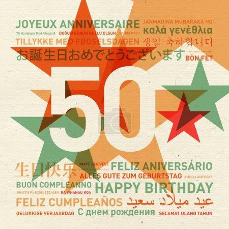 Carte d'anniversaire du 50e anniversaire du monde