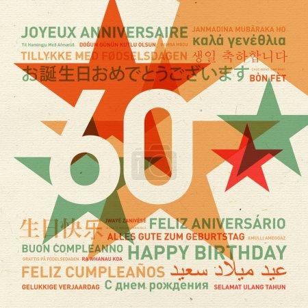 Carte d'anniversaire du 60e anniversaire du monde