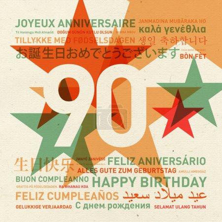Carte d'anniversaire du 90e anniversaire du monde
