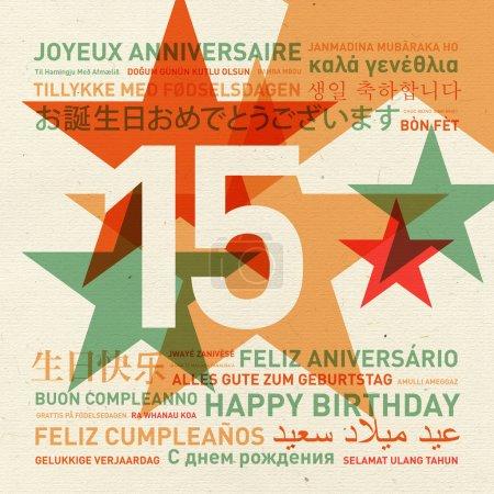 Carte d'anniversaire du 15e anniversaire du monde