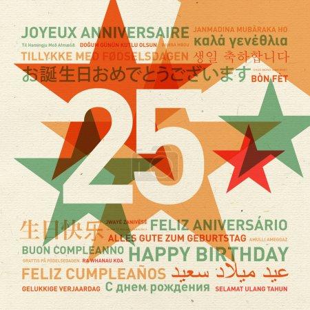 Carte d'anniversaire du 25e anniversaire du monde