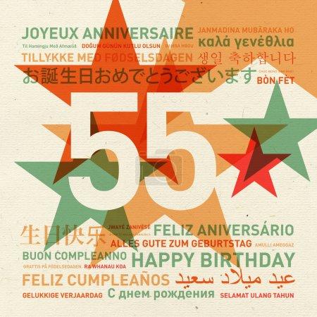 Carte d'anniversaire du 55e anniversaire du monde