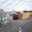 Постер, плакат: Paper and cardboard for recycling