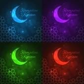 Ramadán přání