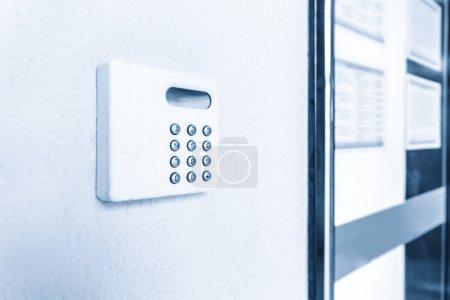 Hi-tech security lock on wall
