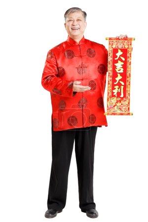 Chinese man in mandarin before Chinese New Year