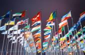"""Постер, картина, фотообои """"Флаги национальные стран мира"""""""