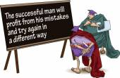 Funny wise men discuss inspirational motivational quote