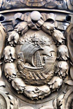 Medallion in Alexandre III Bridge, Paris