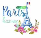 Vector greeting card from Paris in blossoming The watercolor art paint on white background