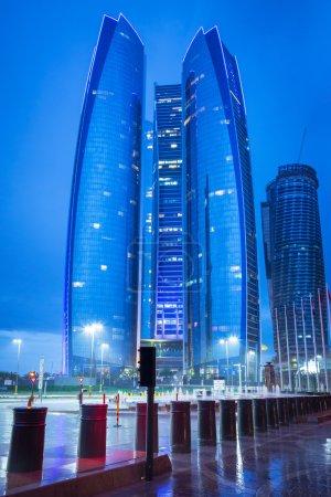 Skyscrapers of Abu Dhabi at night
