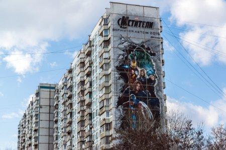 Москва Россия Апрель 042016 Рекламы