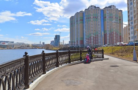 KRASNOGORSK, RUSSIA - APRIL 22,2015: Krasnogorsk is city and center of Krasnogorsky District in Moscow Oblast located on Moskva River. Area of residential development is about 2 million square feet