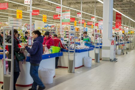 MOSCOW, RUSSIA - 13.07.2015. Shoppers in supermarket Auchan at Zelenograd