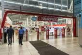 Khimki, Rusko - 13. února. 2016. Eldorado je velké řetězce prodejen elektroniky