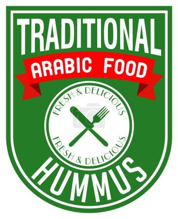 Illustration pour Etichetta di hummus arabo alimentare - image libre de droit