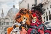 Maska Carneval v Benátkách - benátské kostým