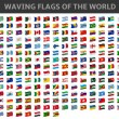 Waving flags of the world...