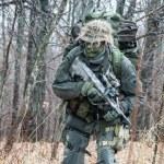 Jagdkommando soldier Austrian special forces equip...