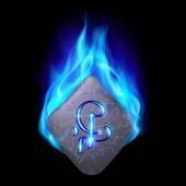 Magic rune burning in blue flame