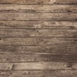 Wood texture. background old panels...